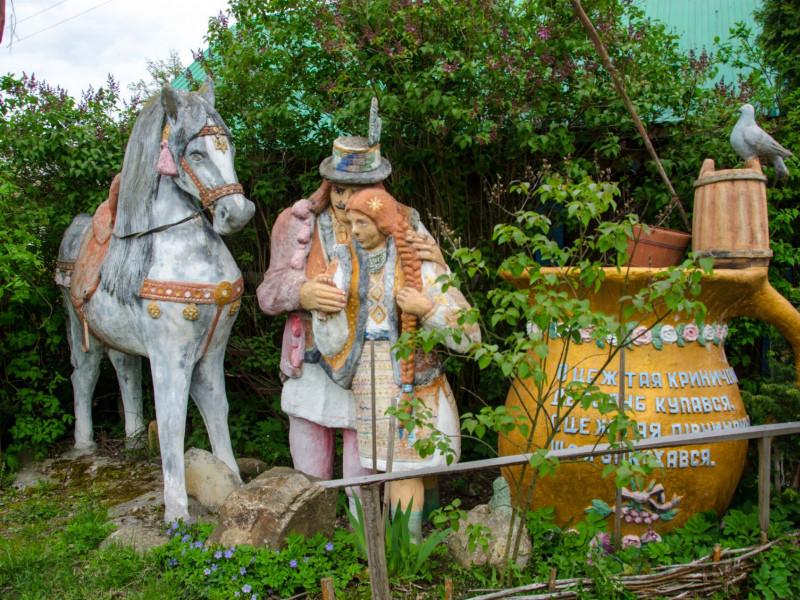 Картинки по запросу Терношорська Лада